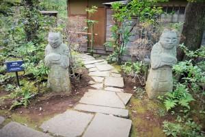 Hakone and Oedo Onsen Monogatari 140