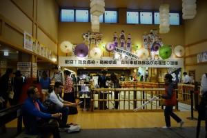 Hakone and Oedo Onsen Monogatari 168