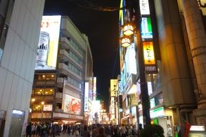 Osaka 019