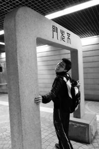 Seoul day 2 024