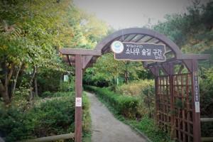 Seoul day 3 010