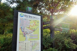 Seoul day 3 012