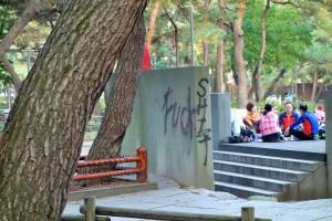Seoul day 3 046